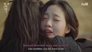 [3.51 MB] [Goblin OST Rom-Eng] Ailee - I'll Go To You Like The First Snow (Kim Shin x Eun Tak)