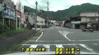 加計IC〜温井ダム×2倍速 thumbnail