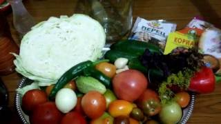 Овощное ассорти в банке!!!(заготовки на зиму!!!)
