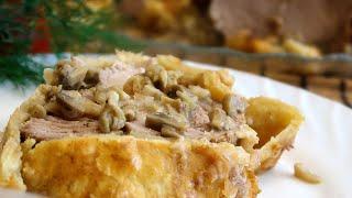 Мясо запеченное в слоеном тесте с грибами Сочное и очень вкусное