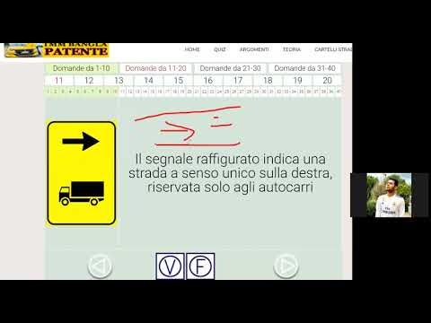 PIAL VAIER NIGHT CLASS- CAPITOLO 9- SEGNALI  COMPLEMENTARI QUIZ