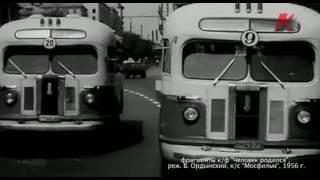 Бренды Советской эпохи 'Советские автобусы'