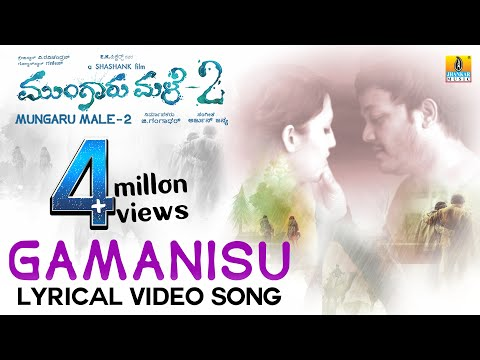 Mungaru Male 2(ಮುಂಗಾರು ಮಳೆ ೨) | Gamanisu Official HD Video Making | Ganesh, Neha Shetty I Sonu Nigam