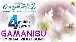 Mungaru Male 2(ಮುಂಗಾರು ಮಳೆ ೨) | Gamanisu Official HD Video Making | Ganesh, Neha Shetty I Sonu Nigam