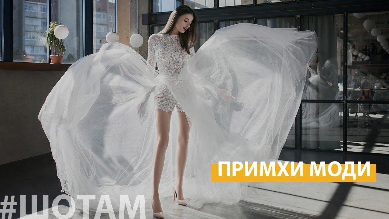c6cc37aaf8e4ec Весільні сукні з невеличкого цеху у Франківську підкорюють світ (відео) -  Pravda.if.ua
