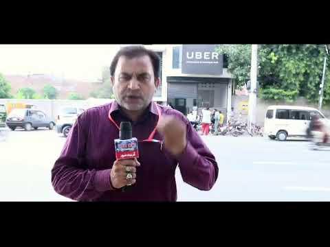 Uber boycott to faisalabad