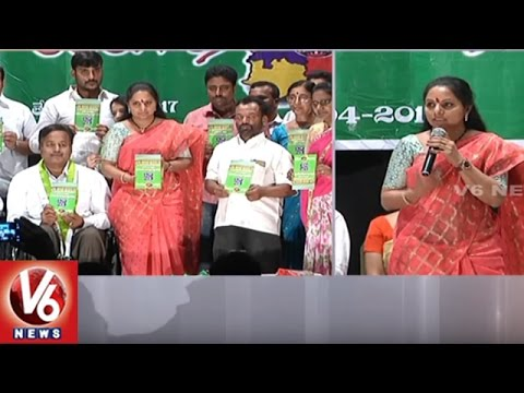 MP Kavitha Launches 'Rights Of Persons With Disabilities Act 2016' Book In Hyderabad    V6 News