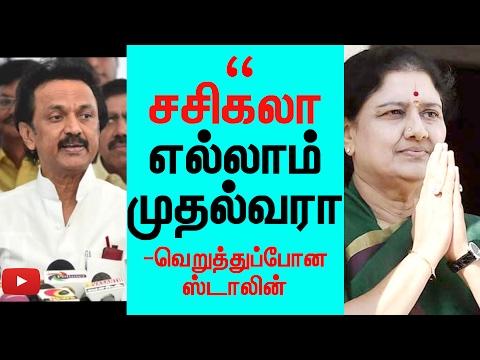 """A Big Shame to Tamilnadu Govt.""- Stalin angry speech about Sasikala CM Post | Funnett"