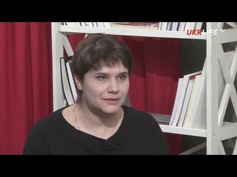 Внутриполитическая борьба в Украине стала беспрецедентно интернациональной, - Елена Галкина