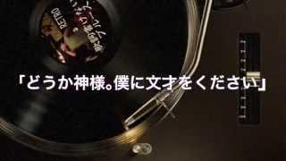 Track by.manegas Rap by.RETRO(@19Hiroyaa) Video by.TOSHA-B(@onigoro...