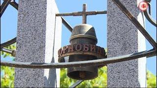 В Севастополе откроется музей, посвященный ликвидаторам аварии на Чернобыльской АЭС
