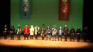 関ヶ原ファンの集い12 高刑の誓い
