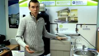 Солевой бак для систем умягчения воды Ecosoft FK/FU колонного типа(Специалист компании
