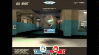 [Team fortress 2] геймплей от 3-го лица