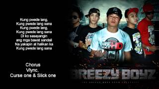 Repeat youtube video Superhero - Breezy Boyz (With Lyrics)