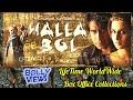 Ajay Devgan HALLA BOL 2008 Movie LifeTime WorldWide Box Office Collections Verdict Hit Or Flop