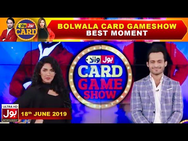 Citizen Of Multan Won A LCD From BOLWala Card | BOLWala Card Game Show | Mathira & Waqar Zaka Show