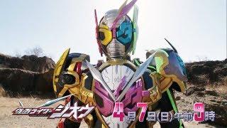 vuclip Kamen Rider Zi-O- Episode 30 PREVIEW (English Subs)