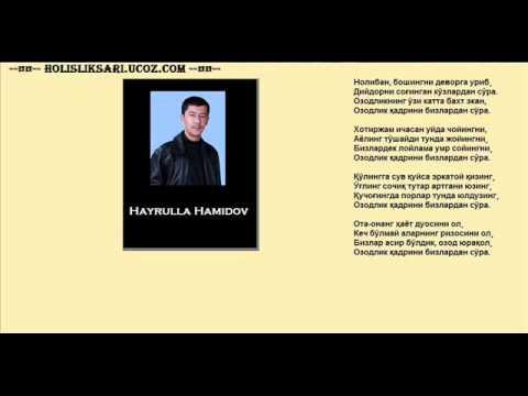 HAYRULLA HAMIDOV SHERLARI MP3 СКАЧАТЬ БЕСПЛАТНО