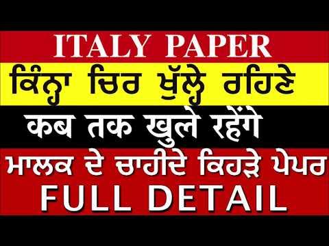 Italy Seasonal Visa - Work Permit Full Information