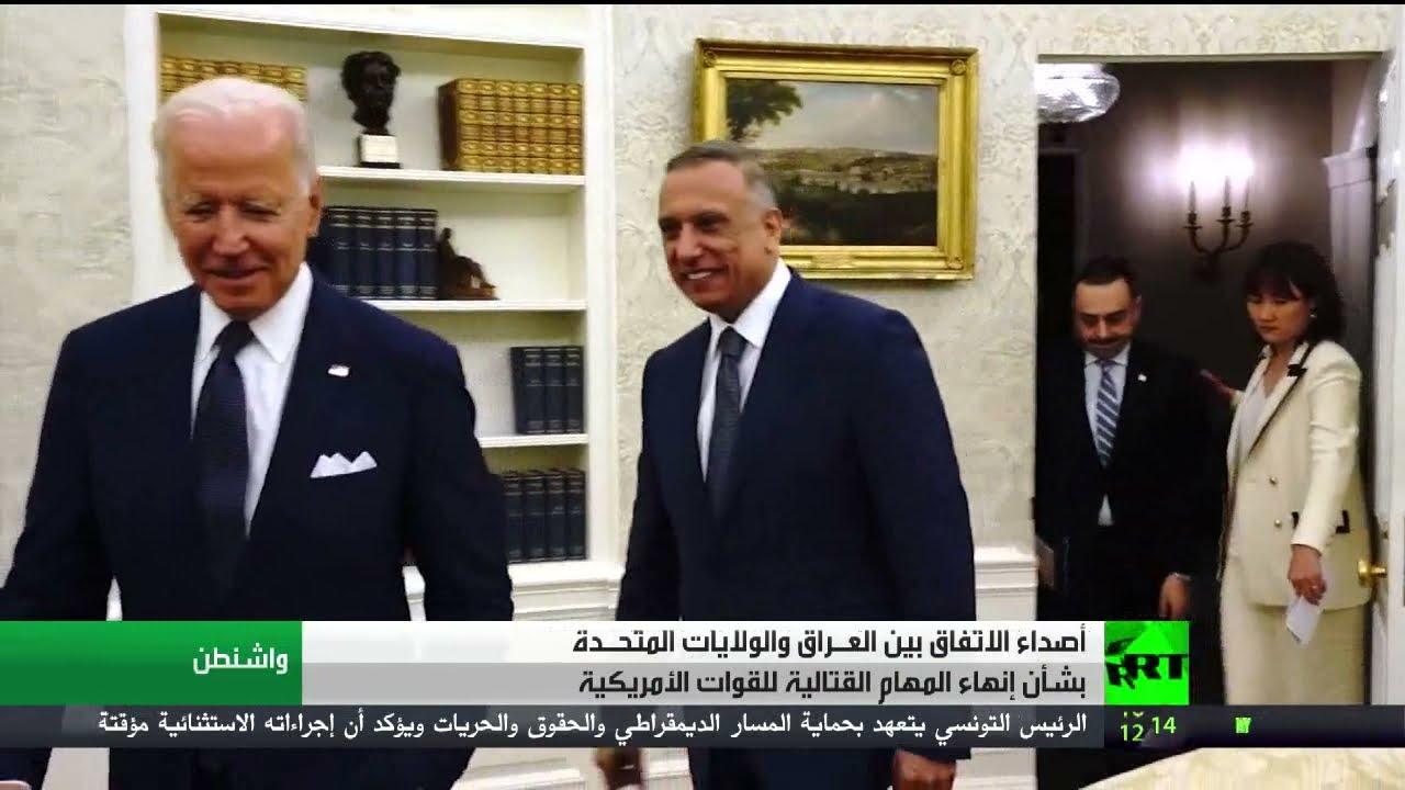 أصداء الاتفاق الاستراتيجي بين بغداد وواشنطن  - نشر قبل 4 ساعة