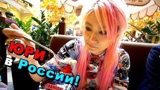 Японка Юри пробует окрошку, бефстроганоф и русский десерт