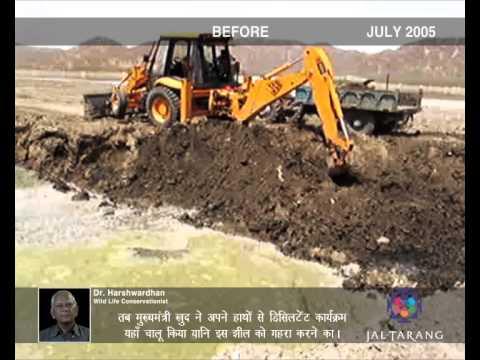 JalMahal at Lake Mansagar - Now and Then