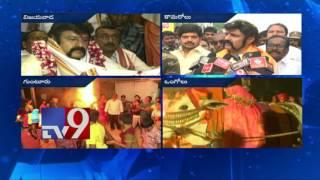Balakrishna celebrates Bhogi with Family& Fans in Komaravolu - TV9