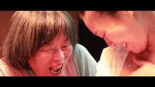滋賀県東近江市にある朝比奈助産院、朝比奈順子先生の古希のお祝いムー...