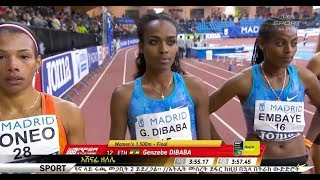 Ethiopia: Latest Sports News, Feb 09/2018 - ENN Sport