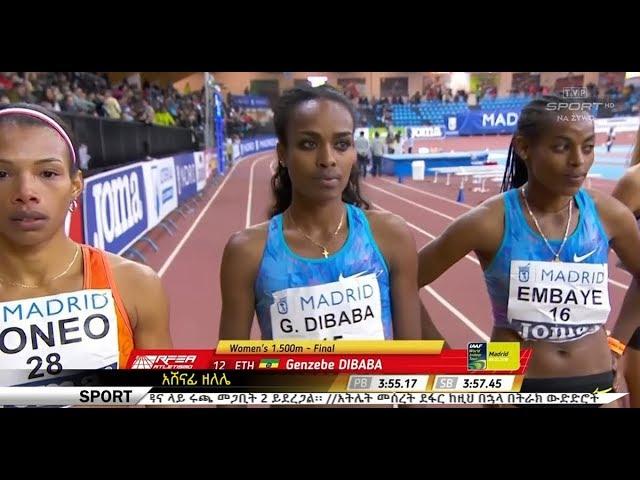 Ethiopia: Latest Sports News, Feb 09/2018 - ENN Sport