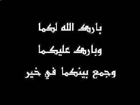 Maher Zain - Baraka_Allahu_Lakuma with Lyrics.mp4