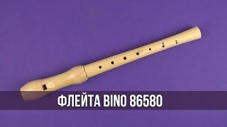 Демонстрация флейты натуральной Bino 86580