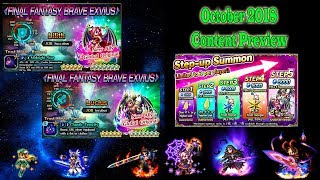 FFBE October 2018 Content Overview: Halloween and Valkyrie Profile (#548)