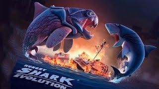 Голодная акула Hungry Shark Evolution - игра океан