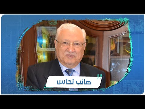 عرّاب السياحة الشيعية.. من هو صائب نحاس هدف أسماء الأسد الجديد؟