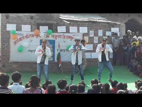 Dance performance on republic day A.M.P school khajuraho