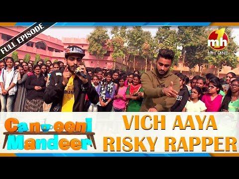 Canteeni Mandeer || Ravneet || Seth G.L. Bihani S.D. PG College, Sri Ganganagar || Latest Episode