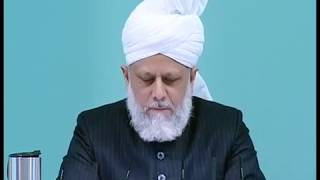 (Bengali) Friday Sermon 12.03.2010 (Part-3) The steadfast will have their reward without measure