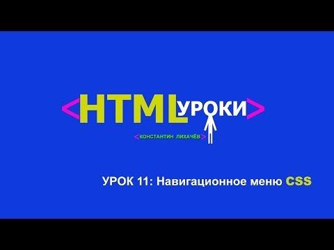 1С 8: Управление производственным предприятием – видео