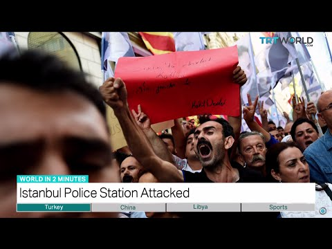 TRT World - World in Two Minutes, 2015, July 21, 15:00 GMT