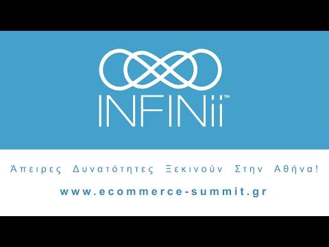 To Μεγαλύτερο e-Commerce Summit... Έρχεται στην Αθήνα! (Open Webinar)