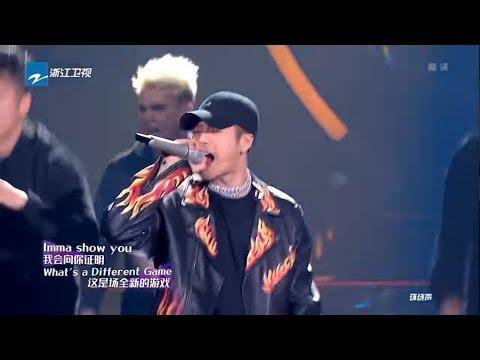Jackson Wang王嘉尔成追梦歌手演唱新歌《Different Game》 JJ林俊杰的反应也太搞笑了!《梦想的声音3》花絮 EP4 20181116 /浙江卫视官方音乐HD/