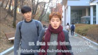 [Thai Sub] Vanilla Acoustic - Our Time (너와 나의 시간은) [Cheese in the Trap OST]