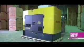 видео Автономные комплексы электрогенерации на основе альтернативной энергии