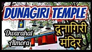 Dunagiri Temple, Dwarahat, Almora, Uttarakhand  दूनागिरी मंदिर, द्वाराहाट, अल्मोड़ा