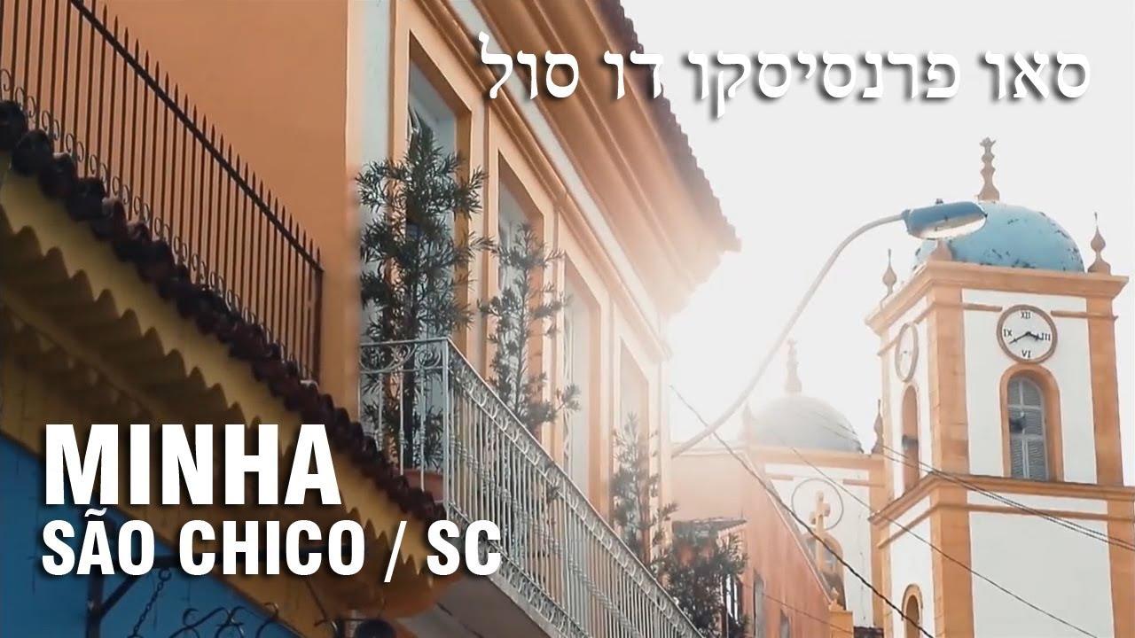 Prostitutes Sao Francisco do Sul