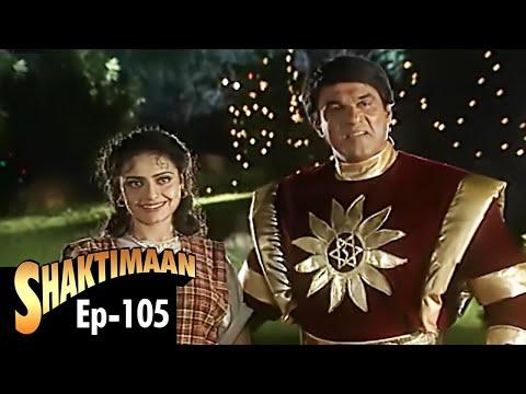Shaktimaan - Episode 105 thumbnail