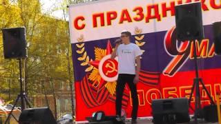 Скачать М Гладков 19 с четвертью лет