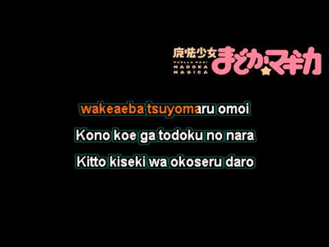Connect (コネクト ) Karaoke Romaji (Off Vocals)